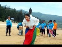 沙滩趣味运动会—袋鼠跳