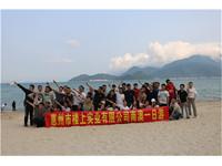 深圳周边大鹏农家乐一日游推荐方案休闲游玩+沙滩团建