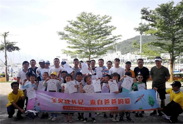 深圳皮划艇租赁_大鹏海上项目租赁_七星湾皮划艇出租