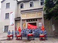 红色主题团建拓展方案-红色教育培训一天活动